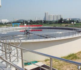湖南长沙经济开发区污水处理项目