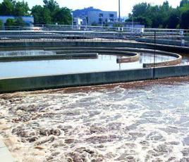 河南新乡造纸厂工业污水处理项目