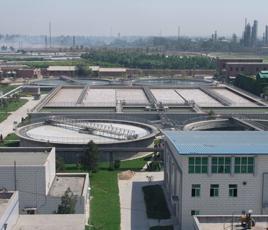 浙江宁波浆纸厂污水处理项目