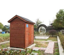 武汉市黄陂区美丽乡村建设污水处理项目
