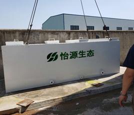 湖北潮牛电子商务有限公司化工污水项目