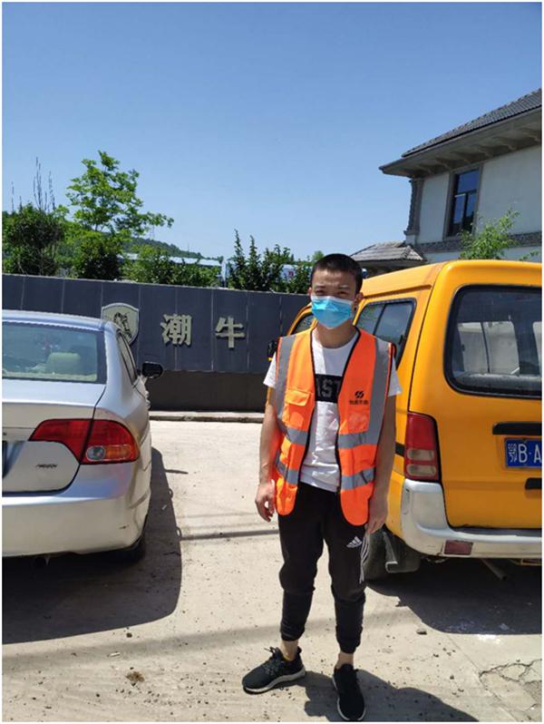湖北潮牛电子商务有限公司3