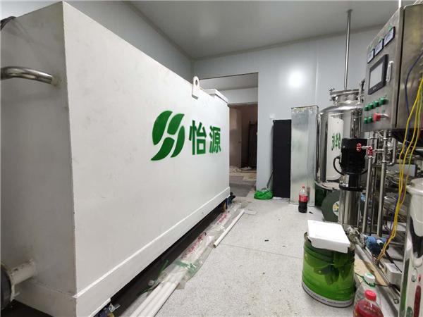 盛邦医药(武汉)有限公司废水处理3