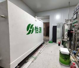盛邦医药(武汉)有限公司医疗废水处理项目