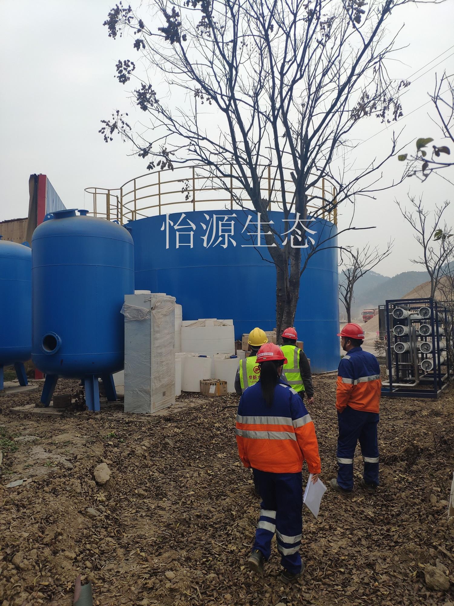 华新水泥(襄阳)有限公司雨污分流项目